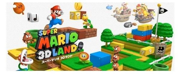 Proximos juegos de  Nintendo 3ds.