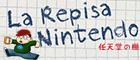 Repisa Nintendo