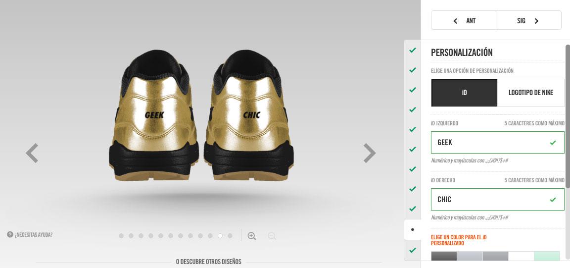 97a4141cd859b ¿Cómo se personaliza – Nike ID